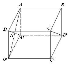 Khoảng cách giữa 2 đường thẳng chéo nhau vd1