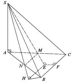 Tính khoảng cách giữa 2 đường thẳng chéo nhau