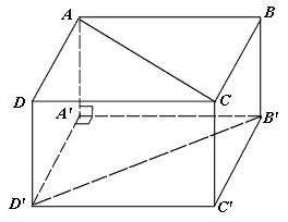 Tính khoảng cách giữa 2 đường thẳng chéo nhau vd5