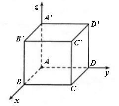 Tính khoảng cách giữa 2 mặt phẳng bt3
