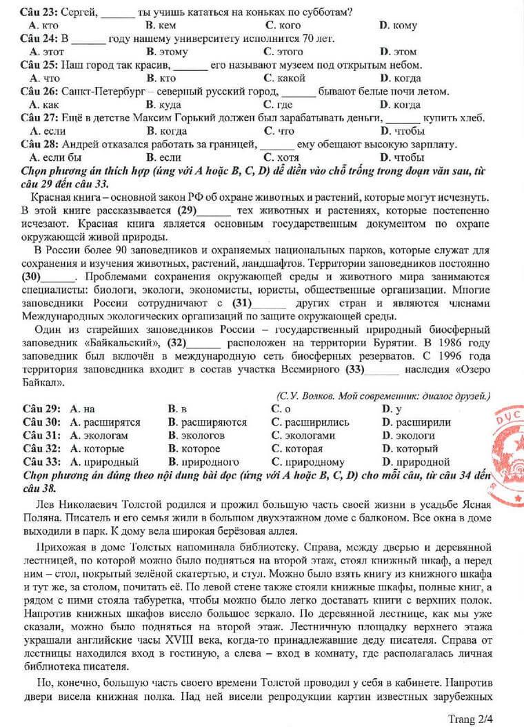 Đề minh họa 2021 Tiếng Nga p2
